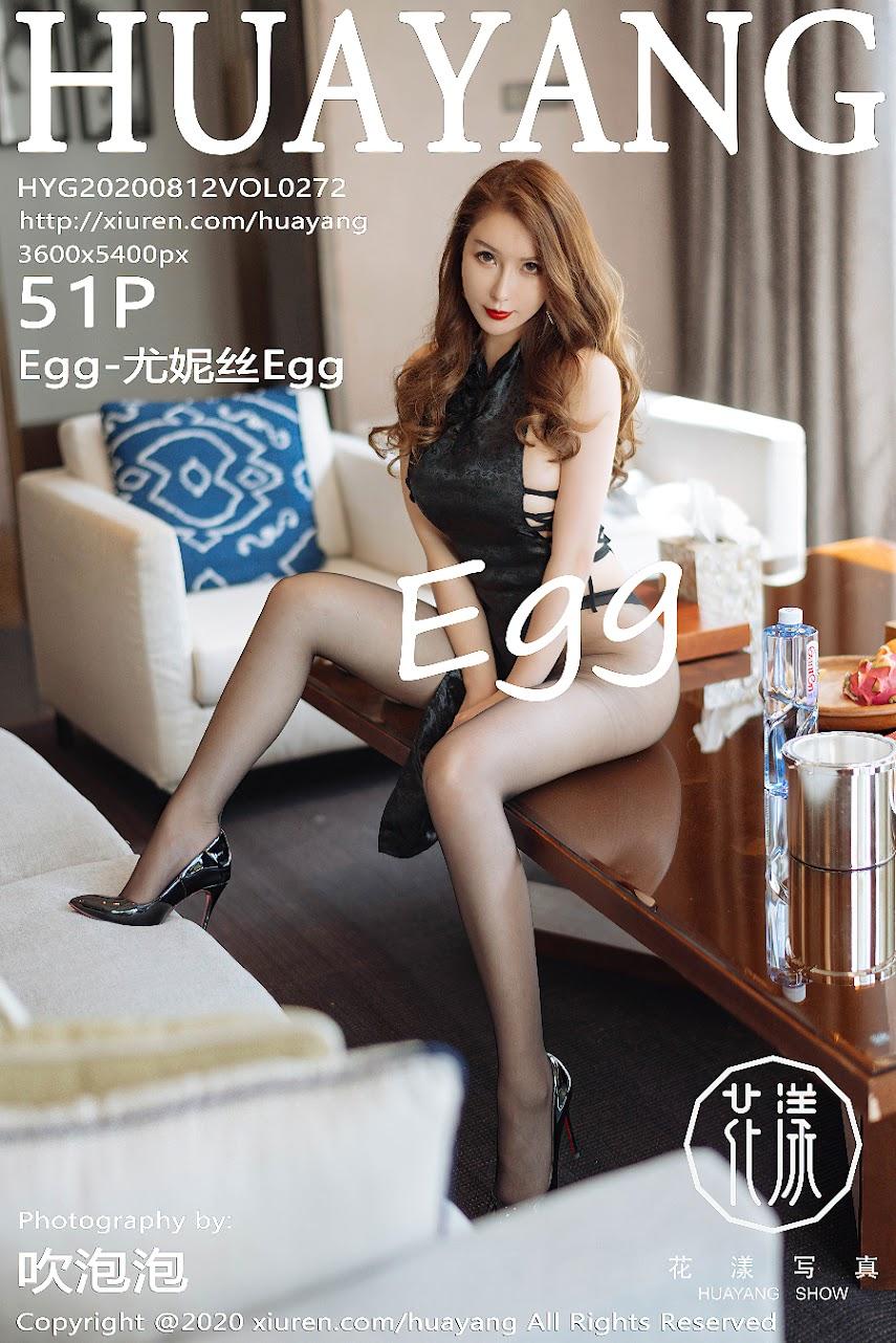 [HuaYang] 2020-08-12 Vol.272 Egg-younisi Egg jav av image download